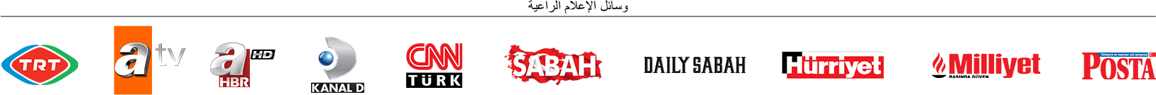 sponsorlar_04_ar